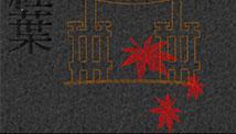 e3-Features-Auto-Fabrics-best-stitch-results-enhanced